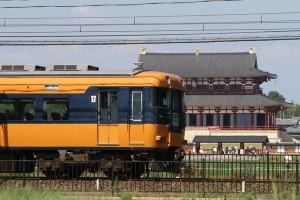 平城遷都1300年・奈良線開通96年
