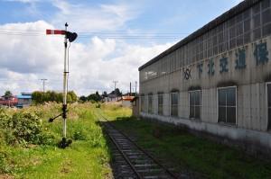 下北半島の鉄道遺構探訪(4結)大畑線