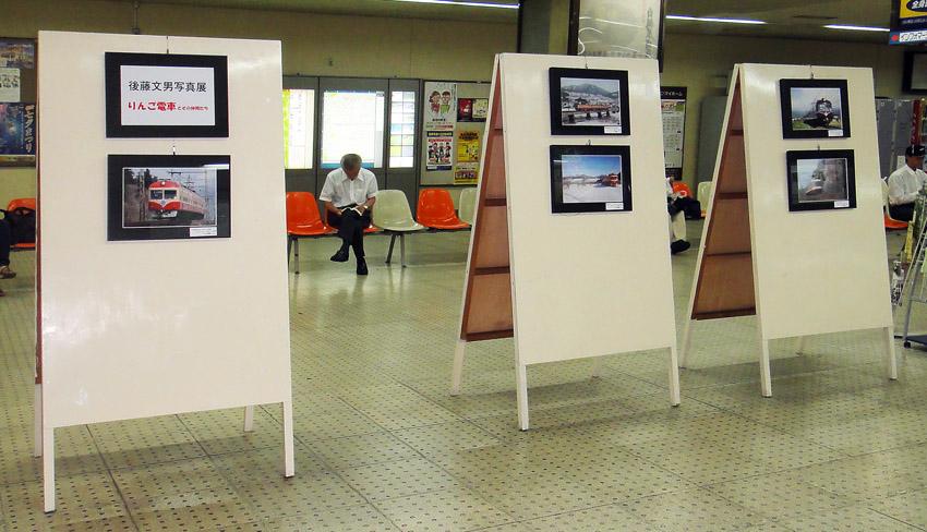 長野電鉄長野駅で写真展